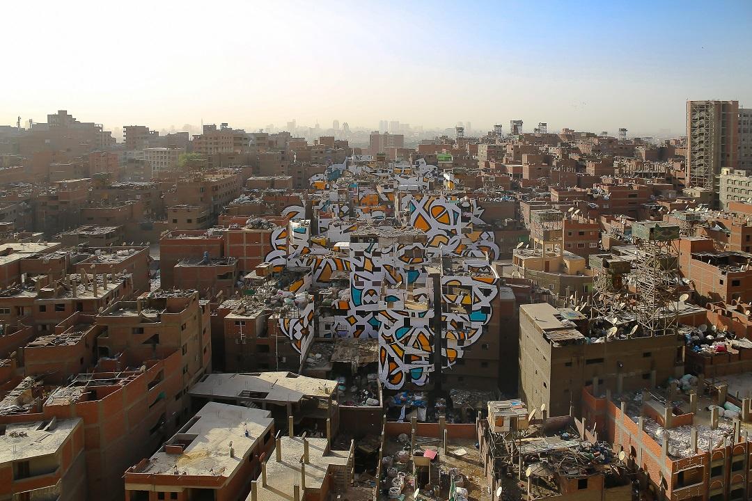 Photo Street art contexte. Photo : Final Zaraeeb. Graph : el Seed