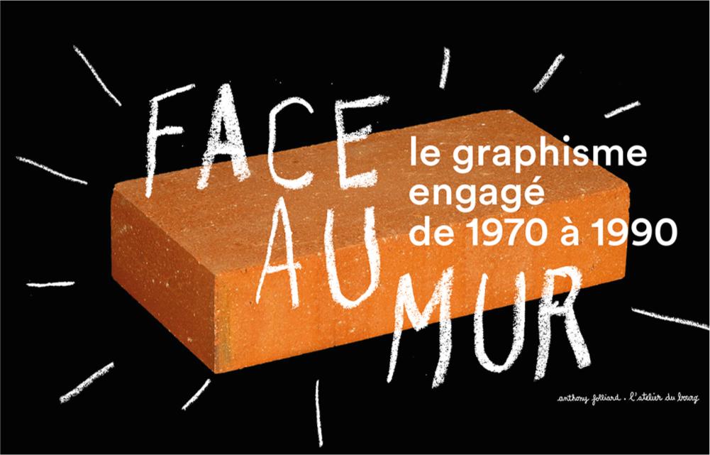 Expo Face au mur
